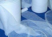 домашний текстиль. марля подушки .спецодежда .опт .ткани .перчатки ..