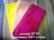 Текстиль полотенца оптом продам