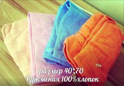Продам полотенца,  текстиль,  одежду оптовые цены