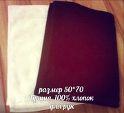 Продам текстильную продукцию,  полотенца,  оптом 100% хлопок